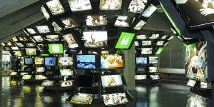 São Paulo, Brazil Soccer Museum